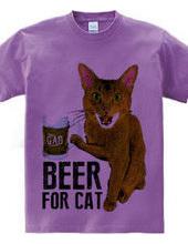 Nobigao ビール猫
