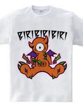 BIRIBIRI SOCKET