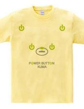 Power button bear