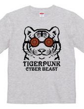 タイガーパンク