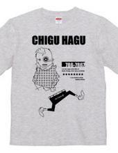 CHIGU HAGU