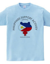 マークマ 国旗style フィリピンチャリティー支援design
