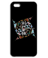 Sowa Symphony motion iphone case
