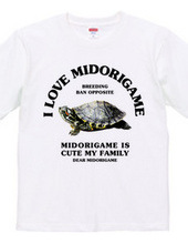 Midorigame breeding ban against