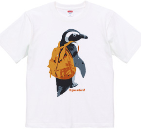 どこ行こうかな?「ペンギンリュック」- 1