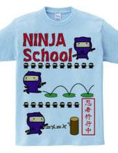 Ninja School