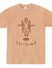 Tights rabbit