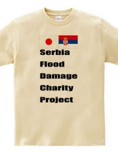 Serbia flood damage charity project