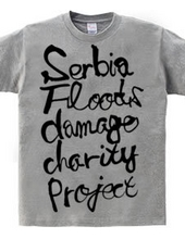 Serbia floods damage charity project2