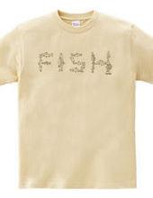 魚とフィッシュ
