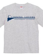 climbing lovers No.1