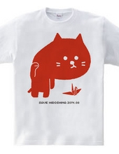 CAT -Manekineko- Japanese maple