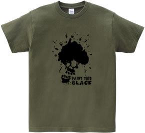 Paint This BLACK