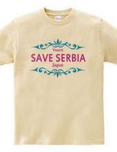 Save SERBIA