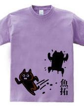 GYOTAKU & Cat