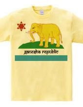 ガネーシャ共和国