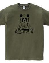 Pandar