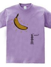 月になったバナナ