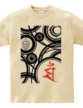トライバル梵字 守護梵字「マン」:卯年(文殊菩薩)