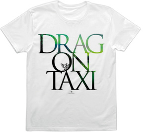 [COOL LABEL] DRAGONTAXI