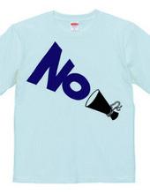 Megaphone - blue