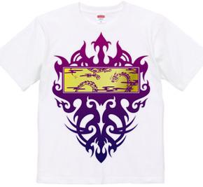 龍 type3 -SQUARE- Purple