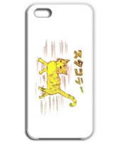 スタコラ猫さま(黄)
