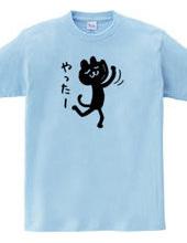 Black Cat Dance - yatuta-
