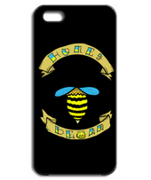 Honey Bear Bee