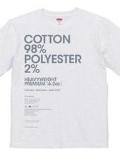 6.2 oz T shirt [Ash].