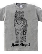 SAVE NEPAL (ベンガルトラ)