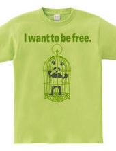 自由になりたい