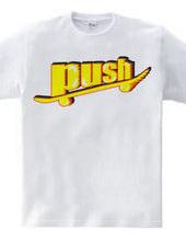 push!-logo