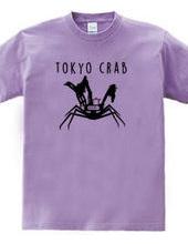 Tokyo crab