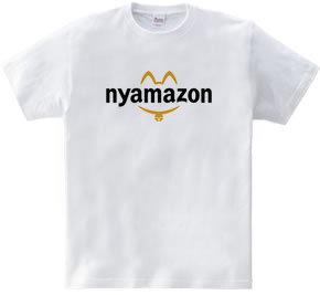 ニャマゾン