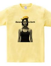 バナナは地球を救う
