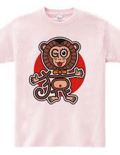 Go Monkey(Font)