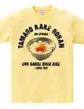 I LOVE TKG!卵かけご飯 ヴィンテージstyle