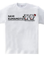 From me to you (Kumamoto Ver.)