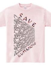 Save KUMAMOTO rabbit