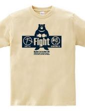 Big bair your side! (Navy)
