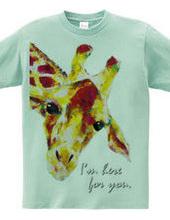 I'm a me T shirt