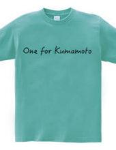 One for Kumamoto