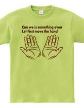 Hand and hand