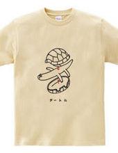 Make Turtle