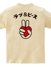 ラブ&ピース(back print)