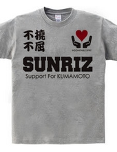 SUPPORT FOR KUMAMOTO