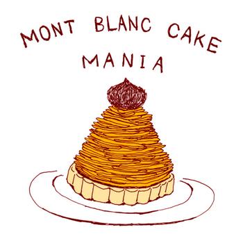Mont-Blanc Cake Mania