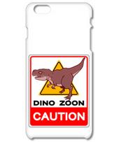 DINO ZOON CAUTION