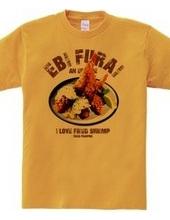 I LOVE fried shrimp! shrimp fly vintage